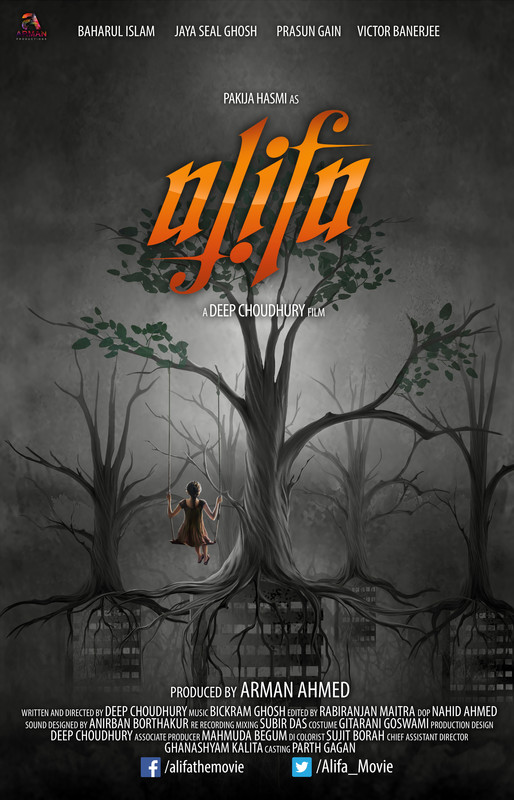 "Indywood | Blog|Indian Bengali feature film ""Alifa"" to be"